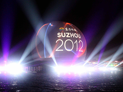 18 meter Stratosphere Projection Dome floating lake Jinji China Suzhou Tourism Board International Toursim Festival Fireworks Lighting Water Screen Large Scale event